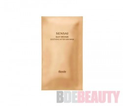 SOOTHING AFTERSUN MASK